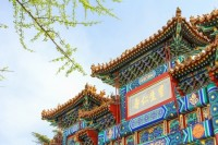 China is het eerste kwartaal doorgekomen door een record aan leningen