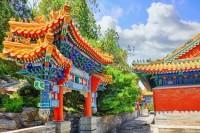 Begint het Chinese regime te wankelen?